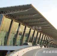 竞技宝链接咸阳国际机场新航站楼